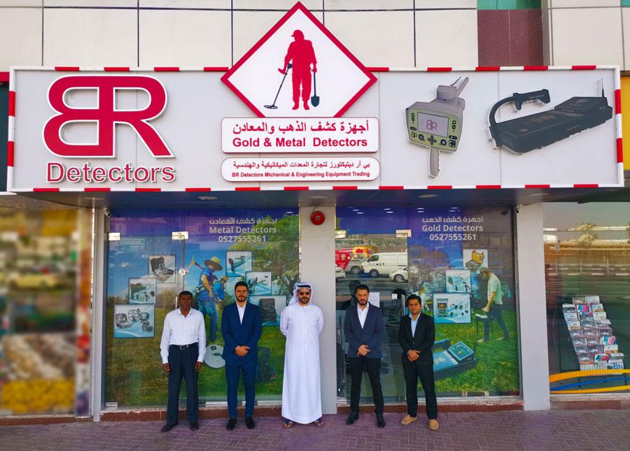 BR Detectors Dubai