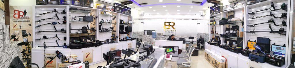 br-detectors-dubai-show-room