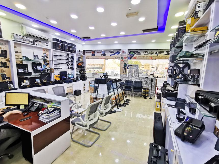 اجهزة كشف الذهب br detectors dubai show room