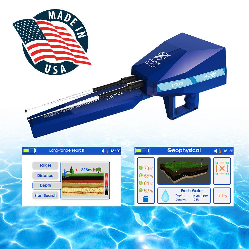 جهاز الكشف عن المياه الجوفية و الابار