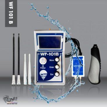 دبليو اف 101 بي ام دبليو اف كشف المياه الجوفية و الابار MWF