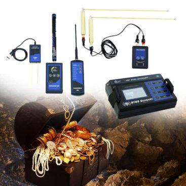 mf 9700 ام اف 9700 كيو ام دبليو اف كشف الذهب المعادن الثمينة الالماس المياه