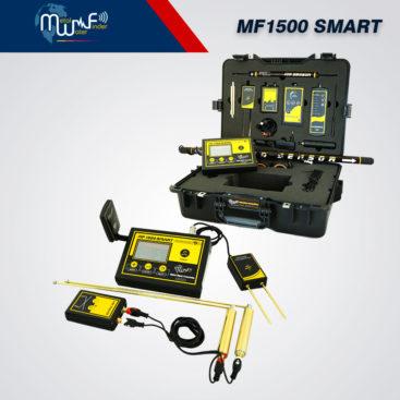 mf 1500 smart أجهزة الكشف عن الذهب و المياه الجوفية و المعادن