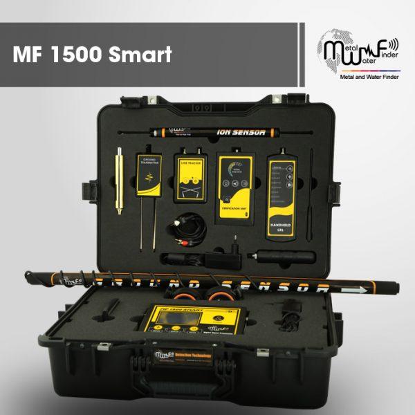 MF 1500 smart