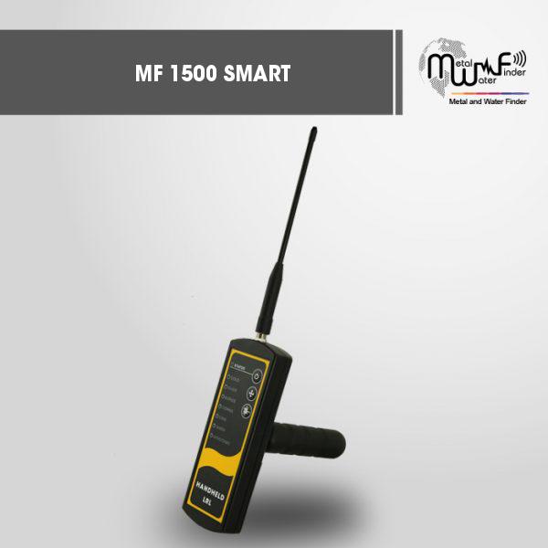 MF 1500 smart hand held
