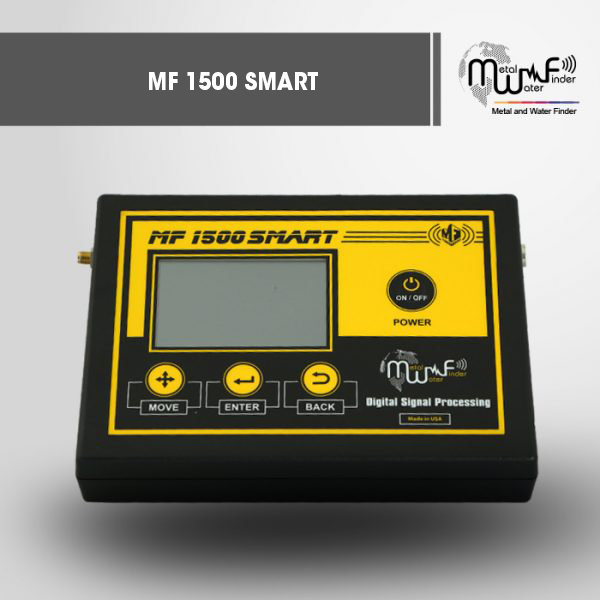 MF 1500 smart main Unit
