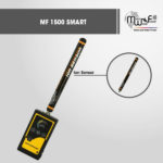 MF 1500 smart verification Unit