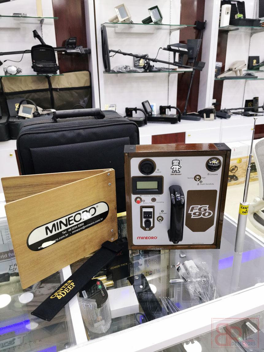 detectors dubai show room